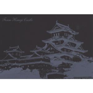 スクラッチポストカード (SEI12-3)姫路城・大阪城・無地|web-shop-big2