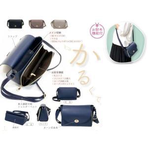 LB-001-01 ショルダーバッグ|web-shop-big2