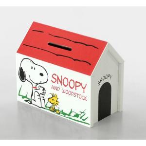 S/スヌーピー ハウス型貯金箱|web-shop-big2