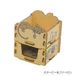 SN 組み立て木箱2段(スヌーピー&ファーロン)|web-shop-big2