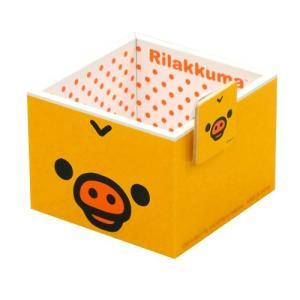 RK/リラックマ フリーボックス ぱこぱこ(キイロイトリ)クリップ付き|web-shop-big2