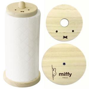 ミッフィー/MF キッチンペーパーホルダー(ミッフィーフェイス)|web-shop-big2