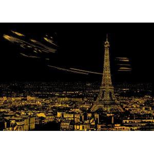 スクラッチ Drawing Board ナイトビュー フランス パリ エッフェル塔|web-shop-big2
