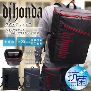スクエアリュック DJH-102|web-shop-big2
