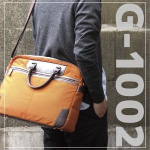 多機能ビジネスバッグ G-1002|web-shop-big2