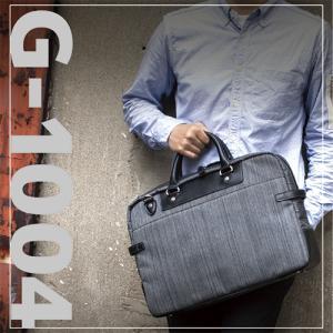 ビジネスバック G-1004|web-shop-big2