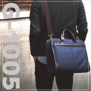 ビジネスバック G-1005|web-shop-big2