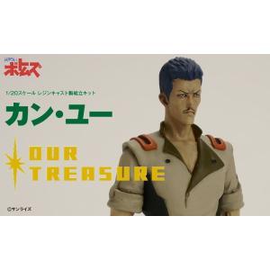 カン・ユー|web-shop-ourtreasure