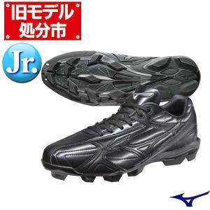 SALE ミズノ 野球・ソフトボール用 スパイク フランチャイズF Edition (ノーマルカットモデル) ブラック×ブラック 11GP144100 web-sports-do