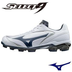 ミズノ 野球・ソフトボール用 スパイク セレクトナイン ホワイト×ネイビー 11GP172014 web-sports-do