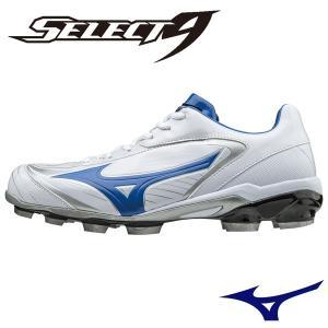 ミズノ 野球・ソフトボール用 スパイク セレクトナイン ホワイト×ブルー 11GP172028 web-sports-do
