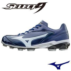 ミズノ 野球・ソフトボール用 スパイク セレクトナイン ロイヤルブルー×ホワイト 11GP172040 web-sports-do