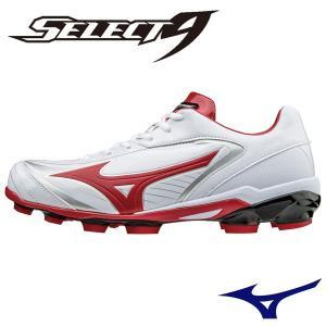 ミズノ 野球・ソフトボール用 スパイク セレクトナイン ホワイト×レッド 11GP172062 web-sports-do