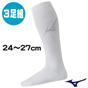 ミズノ 野球・ソフトボール用 アンダーストッ...の関連商品10
