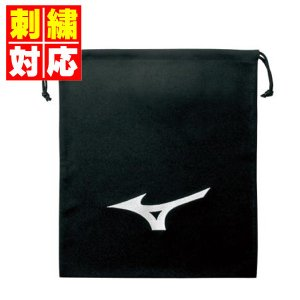 【刺繍対応・刺繍代別途】 ミズノ マルチ袋 12JY5X01|web-sports-do