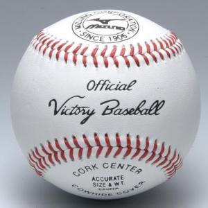 ミズノ 硬式野球ボール ビクトリー 高校試合球 (1ダース/12球入り) 1BJBH10100 web-sports-do