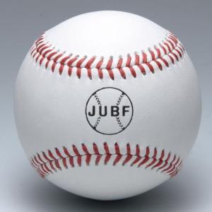 ミズノ 硬式野球ボール ビクトリー 大学試合球 (J.U.B.F) (1ダース/12球入り) 1BJBH11000 web-sports-do