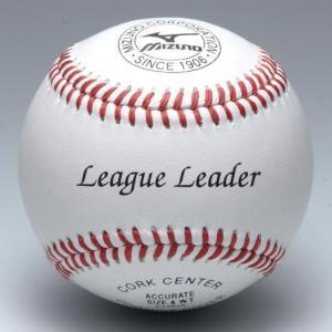 ミズノ 硬式野球ボール リーグリーダー 高校練習球 (1ダース/12球入り) 1BJBH11400 web-sports-do