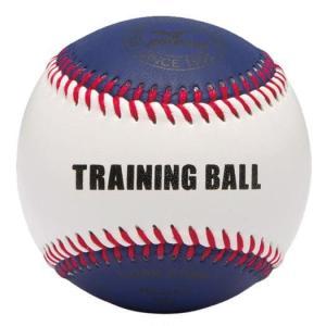 ミズノ 硬式野球ボール トレーニング スナップ用 1BJBH80200 web-sports-do