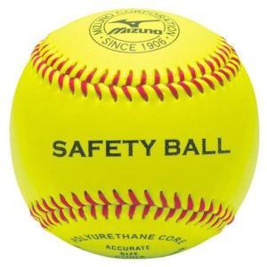 ミズノ 硬式野球ボール セーフティーボール 守備練習球 (1ダース/12球入り) 1BJBH82600 web-sports-do