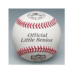 ミズノ 少年硬式野球ボール リトルシニア リトルシニアリーグ試合球 (1ダース/12球入り) 1BJBL60100 web-sports-do