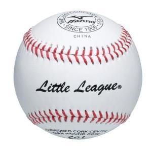 ミズノ 少年硬式野球ボール リトルリーグ701 リトルリーグ試合球 (1ダース/12球入り) 1BJBL70100 web-sports-do
