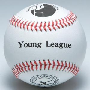 ミズノ 少年硬式野球ボール ヤングリーグ ヤングリーグ試合球 (1ダース/12球入り) 1BJBL71200 web-sports-do