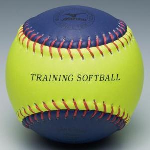 ミズノ トレーニングソフトボール3号 (スナップ用) 1BJBS85100|web-sports-do