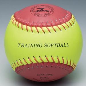 ミズノ トレーニングソフトボール3号 (回転チェック用) 1BJBS85200 (旧品番2OS-85200)|web-sports-do