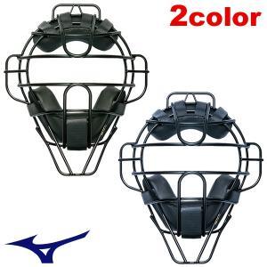 ミズノ 硬式用マスク 1DJQH110|web-sports-do