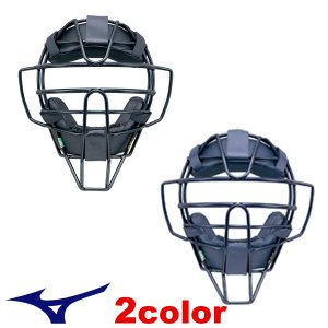 ミズノ 軟式用マスク 1DJQR110|web-sports-do