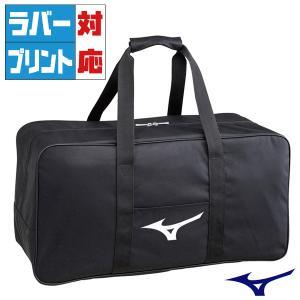 MIZUNO ミズノ 野球・ソフトボール用 用具ケース (1セット入れ) 1FJC6021-09|web-sports-do