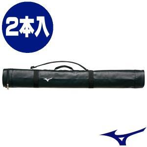 ミズノ バットケース (2本入れ) ブラック 1FJT4040-09|web-sports-do