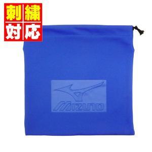 【刺繍対応・刺繍代別途】 ミズノ グラブ袋 (ブルー) 25ZA06627|web-sports-do