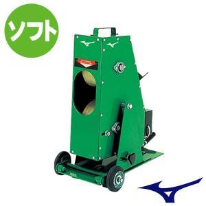 ミズノ ピッチングマシン 2輪式ソフトストレートマシン (ソフトボール用) 2MA808 web-sports-do