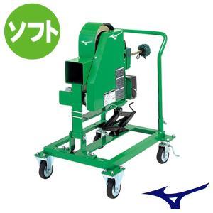 ミズノ ピッチングマシン 2輪式ソフトストレートマシン (ソフトボール用) 2MA894 web-sports-do