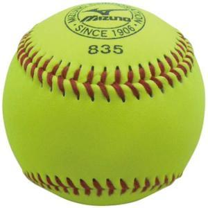 ミズノ 硬式野球ボール ミズノ835 練習球 イエロー (1ダース/12球入り) 2OH-83500 web-sports-do