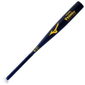 ミズノ 硬式バット Vコング02 (金属製) 83cm/900g以上 (ブラック) 2TH-20431-09N|web-sports-do