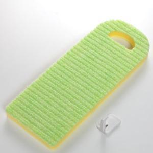 サンコー びっくりフレッシュ ラクラク洗濯板 BO-83|web-sports-do