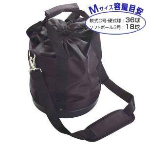 ユニックス 野球・ソフトボール用 円形カラーボールケース(M) BX84-12|web-sports-do