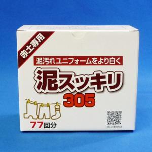 泥スッキリ本舗 泥スッキリ305 泥汚れ専用洗剤 (赤土専用) doro-305