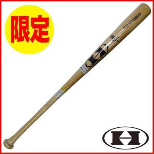 ハイゴールド Hi-GOLD 硬式バット Winning Blow (木製) ナチュラル 84cm/890g平均 SPB-005-N|web-sports-do