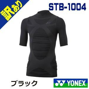 【訳あり商品】 ヨネックス MUSCLE POWER STB ハイネック (Vカット) 半袖シャツ (マッスルパワーSTB) ブラック STB-1004|web-sports-do