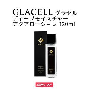 アンチエイジング 化粧水 | GLACELL グラセル ディープモイスチャー アクアローション 120ml|web-st