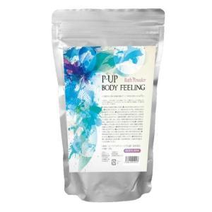 P UP ピーアップ BODY FEELING ボディフィーリング 入浴剤 美容 天然成分 600g|web-st