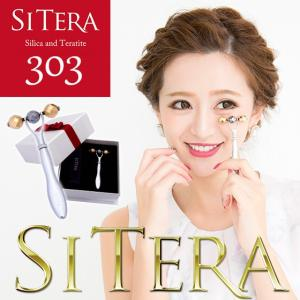SITERA 303 / シテラローラー / 純金 / 美顔...