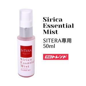 ケイ素 化粧水 | SITERA シリカ エッセンシャルミスト 50ml ビタミン コラーゲン|web-st