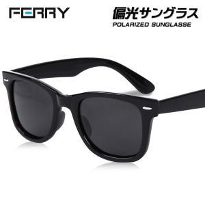 FERRY 偏光レンズ ウェリントン サングラス ポーチ&クロス セット ブラック ユニセックス メンズ レディース 眼鏡 メガネ 釣り ドライブ UVカット|web-store