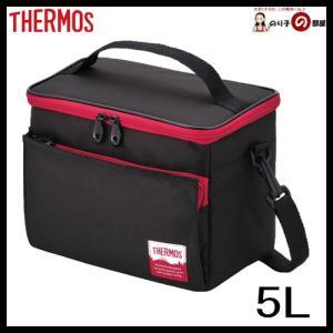 サーモス (THERMOS) ソフトクーラー ...の関連商品4