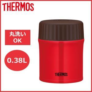 【在庫あり】THERMOS(サーモス)真空断熱スープジャー(...